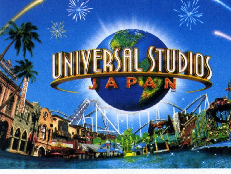 Things NOT to do in Japan – Universal Studios Japan (OK ...