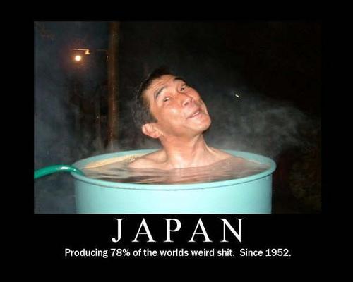 japan_weird