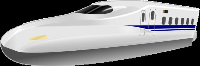 Shinkansen-N700-Front