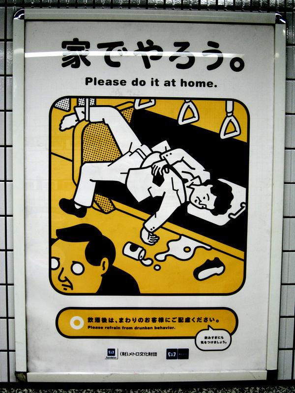 tokyo-safety-129