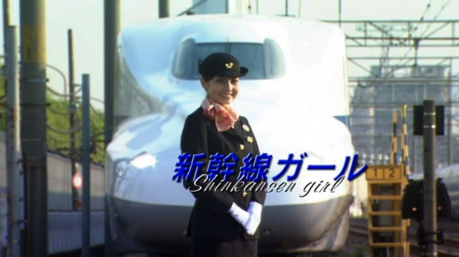Shinkansen_Girl