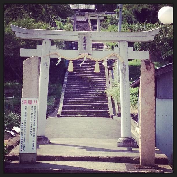 takeda japan